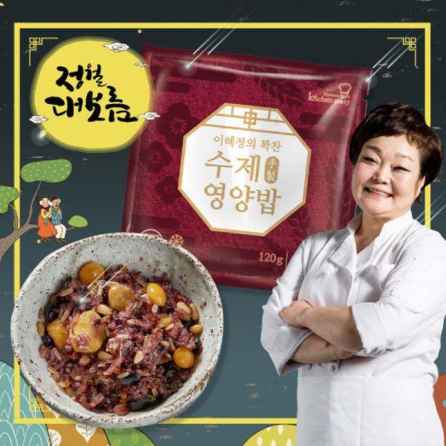 이혜정의 꽉찬 수제 영양밥(120g)*20팩