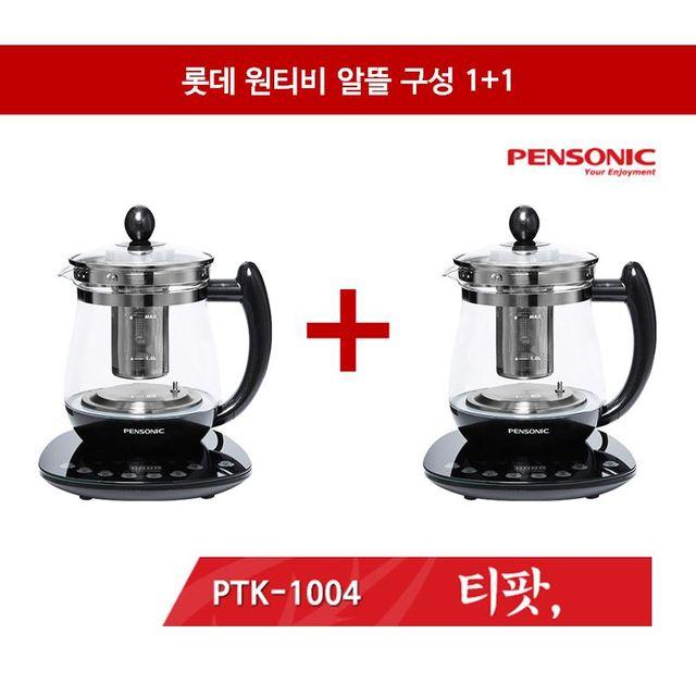 [1+1] 펜소닉 티팟 1.8L 티메이커 (PTK-1004)