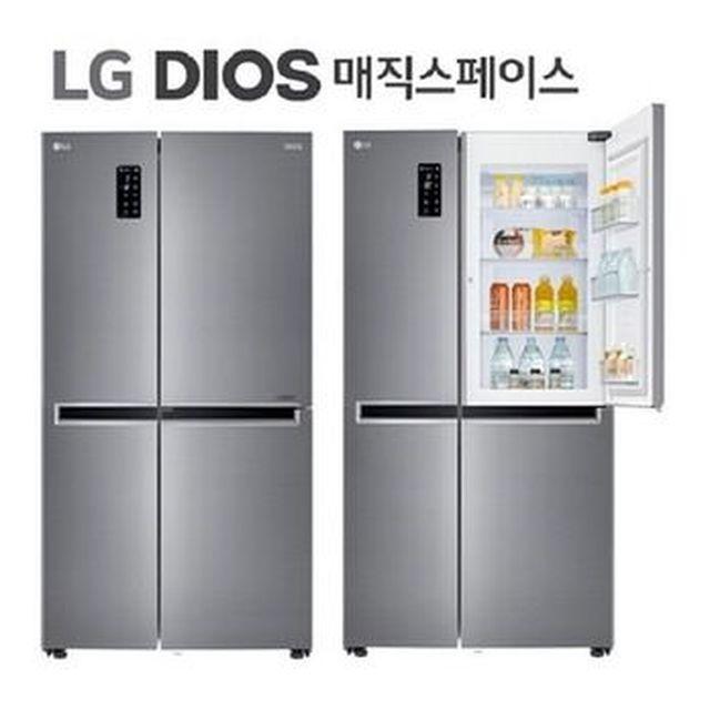 [NS Shop+](일시불) LG전자 매직스페이스 냉장고