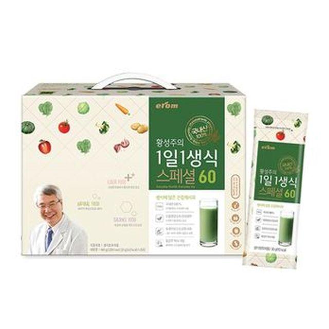 [TV]황성주생식스페셜 4박스+전동쉐이커+호두아몬드두유 2박스