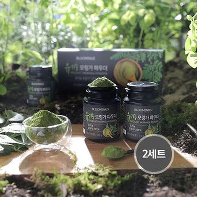 [TV]블루미너스 유기농 모링가파우더 2세트/총 30통+텀브루보틀