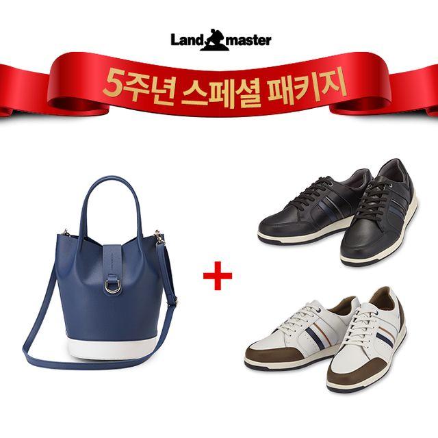 [남]랜드마스터 5주년 스페셜 에디션 쿠션 47 컴포트 슈즈 세트 (슈즈 + 핸드백)