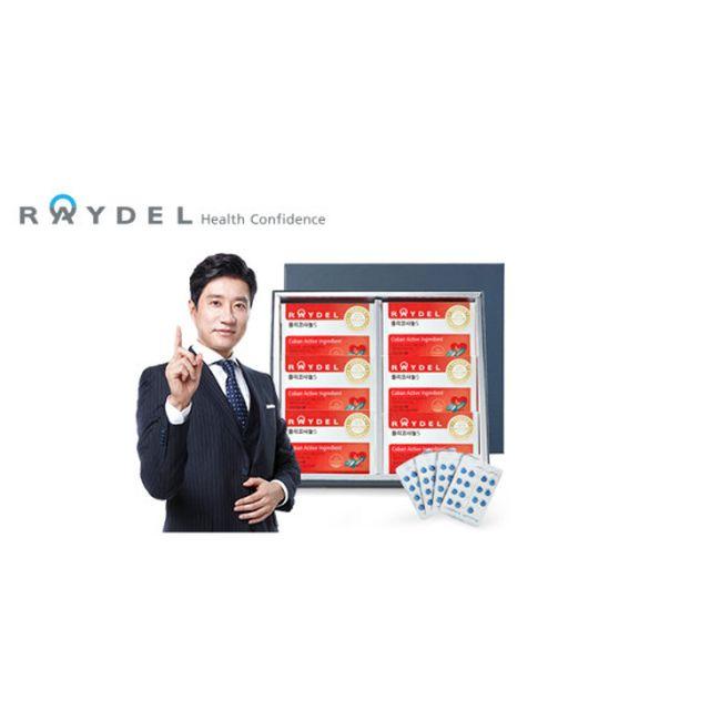 김명민CF동일상품레인보우앤네이처 레이델 폴리코사놀5 6박스 (총180정)