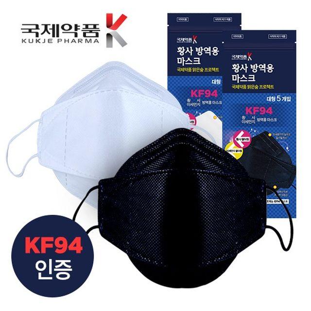 [오플]국제약품 KF94 마스크 화이트30P+ 블랙30P_끈조절고리
