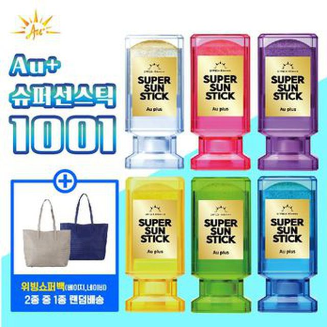 [NS Shop+]에이유플러스 슈퍼선스틱 1001(쇼퍼백)