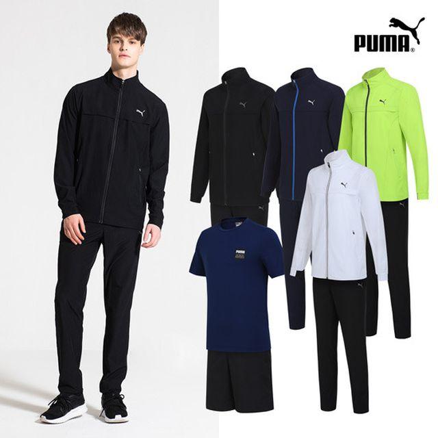 푸마 남성 여름 트레이닝복 4종(기능성 트랙수트+티셔츠+반바지)