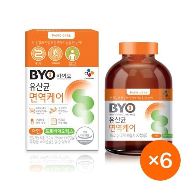 [오플] BYO 유산균 면역케어 6병 총 12개월분