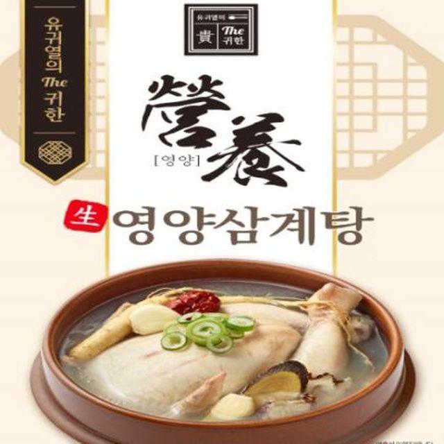유귀열의 The 귀한 生영양삼계탕 8팩(8kg)