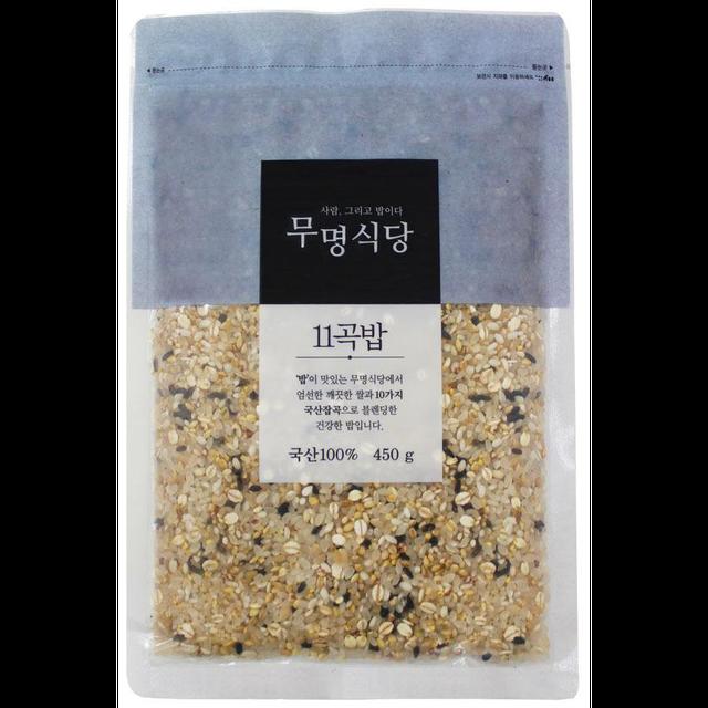 [일촌일명품]무명11곡밥450g10봉+찰기더한오색현미450g 2봉