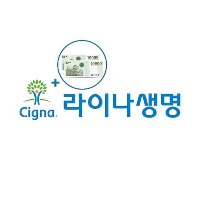 [라이나생명] THE든든한간병비치매보험 (신세계상품권)