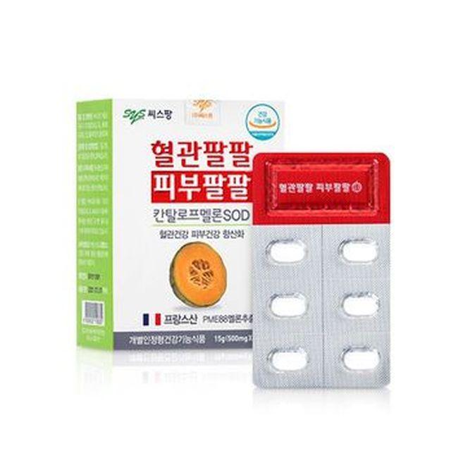 [TV]혈관팔팔 피부팔팔 12박스/총 6개월분