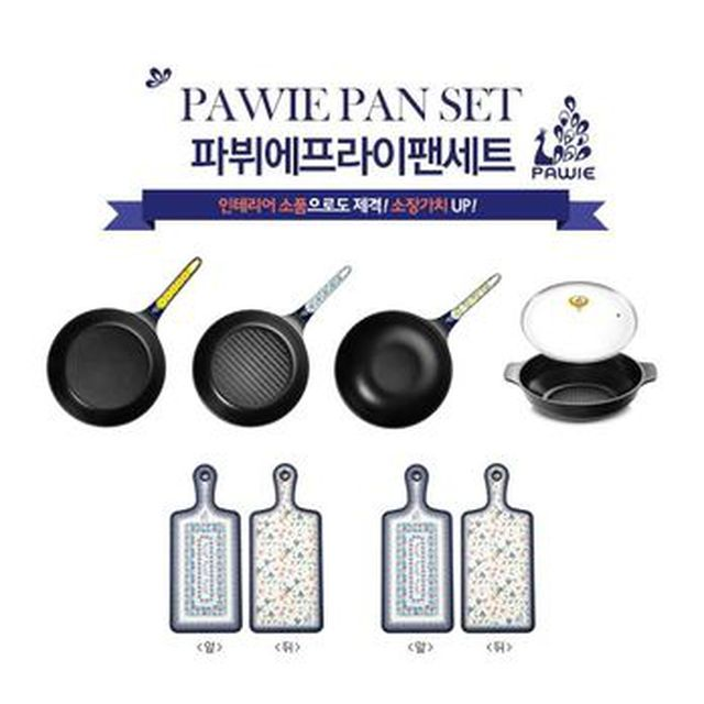 [NS Shop+]파뷔에 팬지 대형 후라이팬 세트