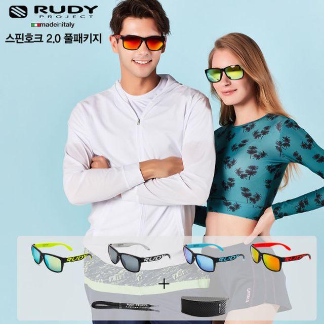 루디 프로젝트 선글라스 풀 패키지 스핀호크 2.0 정품(남녀공용)