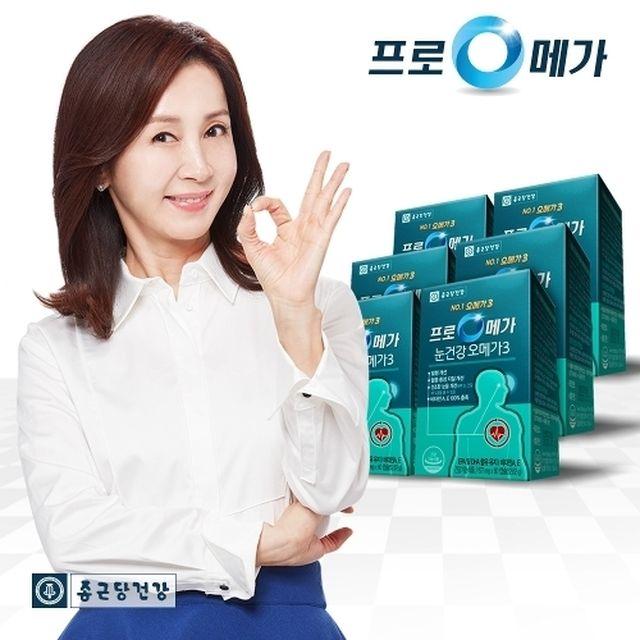 [5월중 단하루!] 종근당건강 프로메가 눈건강 오메가3 12개월분 + 비타민D 6개월분