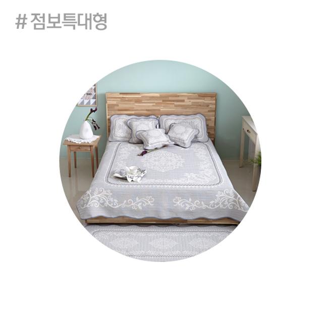 한스콜렉션 면자카드 카페트4장세트_점보특대형