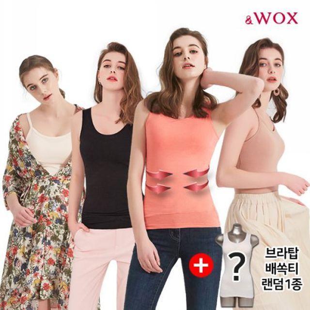 [릴레이팡팡 상품] WOX(왁스) - S/S 프리마 코튼 모달 브라탑 배쏙티(여성) + 코튼모달브라탑배쏙티 1종