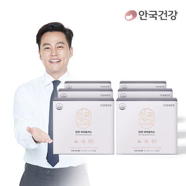 [안국건강] 아이포커스 6박스 (12개월분)