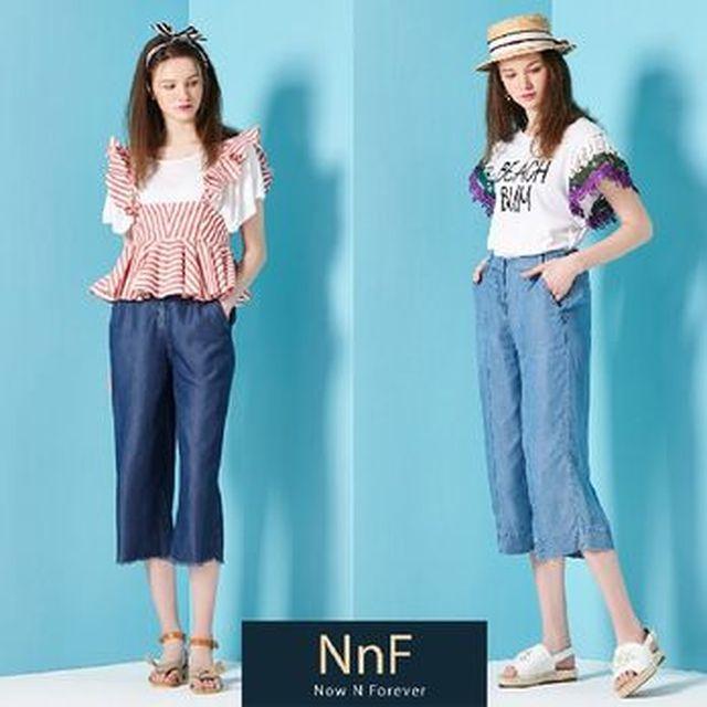 [NS Shop+]NNF 와이드데님팬츠 2종