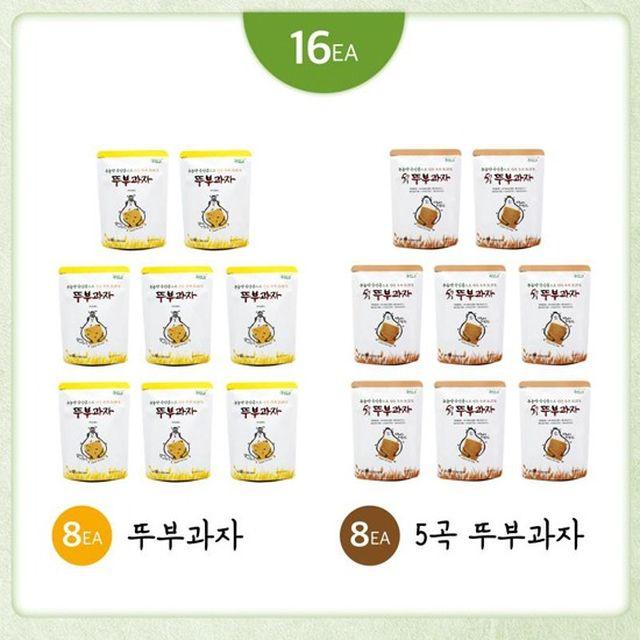 [일촌일명품]무농약국산콩으로만든뚜부과자+5곡뚜부과자