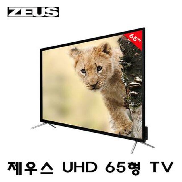■삼성정품패널■제우스 UHD TV 65형■ 사운드바 포함