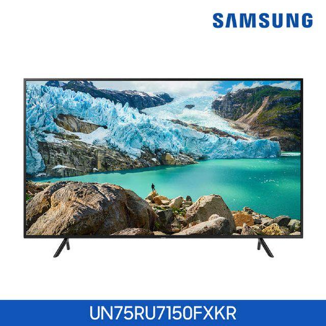 삼성 UHD TV 189cm[UN75RU7150FXKR] (사은품 : 삼성 사운드바)