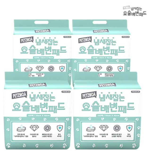 [릴레이팡팡 상품] [소비자만족지수 1위, 천연펄프사용] 냄새잡는 요술배변패드 (100매X4팩, 총 400매)