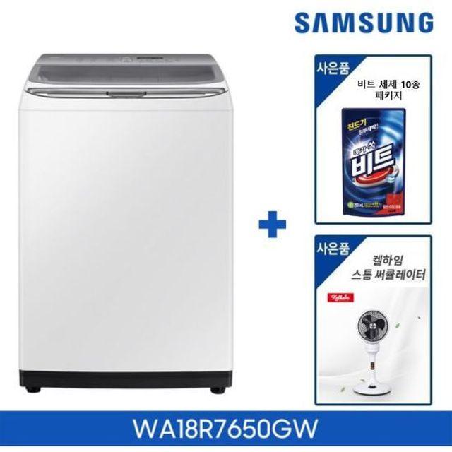 ★방송동일모델! 에너지소비효율 2등급★[삼성] 2019 NEW 세탁기 18kg 화이트 WA18R7650GW