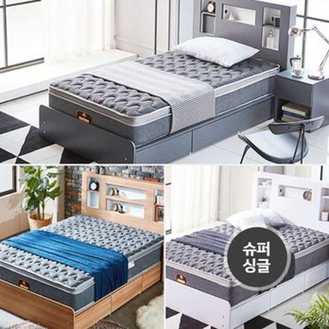 [NS Shop+](일시불)삼익가구 어블러 LED 멀티 수납형 침대 슈퍼싱글