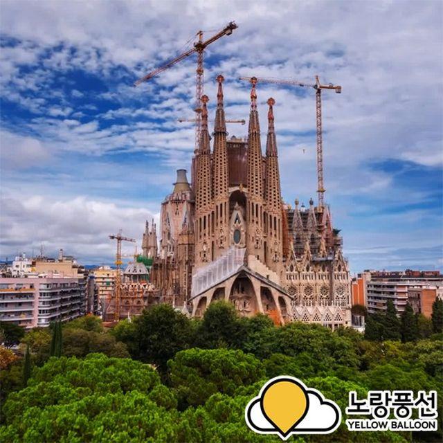 [오플]스페인일주 8일/스페인+포르투갈 10일_핀란드항공_바르셀로나,그라나다