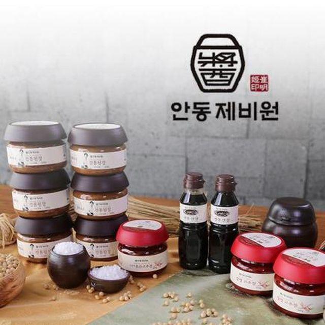 ★2019 시즌마지막★안동 제비원 장류세트(된장,고추장,간장)