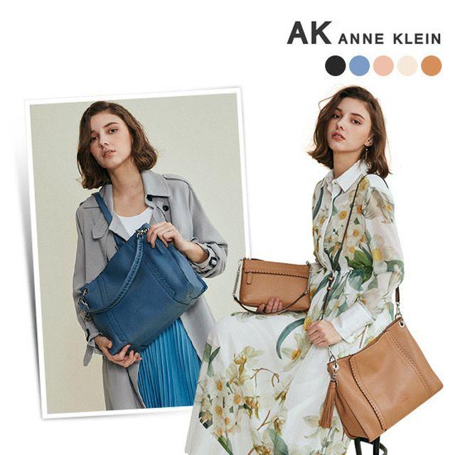 [AK 앤클라인] ANNE KLEIN 뉴욕 브루클린 호보 컬렉션 (2종 세트)