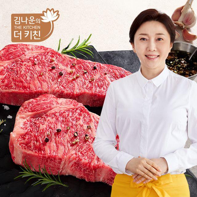 [김나운 더 키친] 양념채끝등심 10팩(총2.8kg)