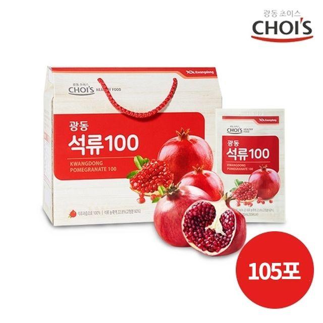 광동 석류100 5박스 (총 105포)