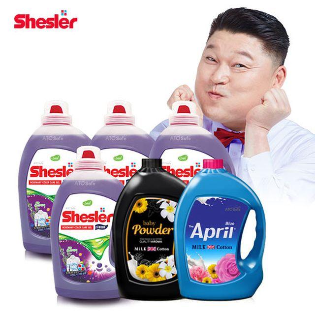 ★앱 주문시 10% 할인★쉬슬러 액체세제 로즈마리 3.05Lx4+ 유연제3.06Lx2_복합