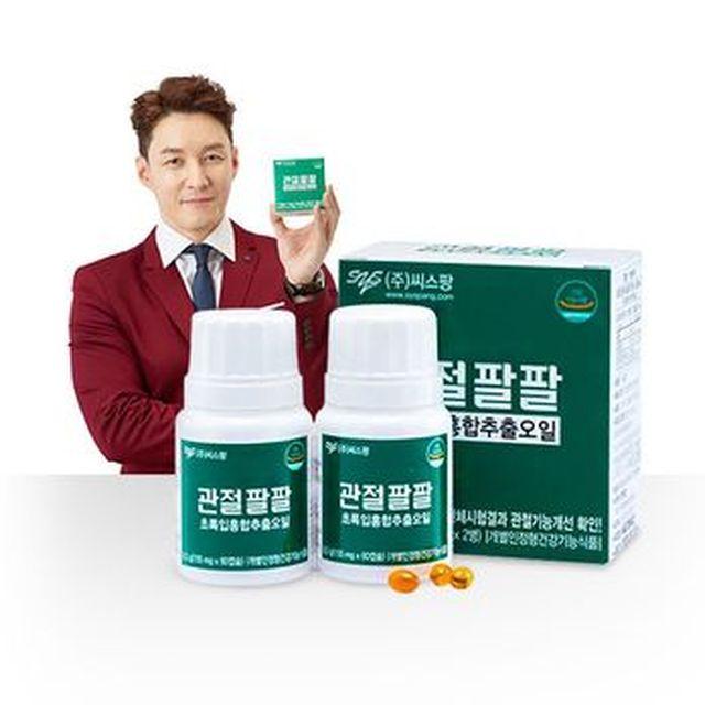 [TV](10%세일)관절팔팔 6병/3개월분