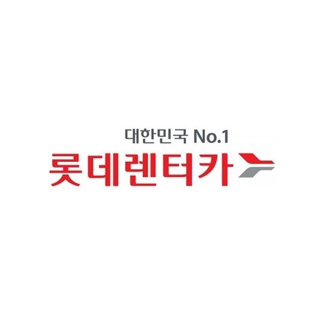 대한민국 No.1 롯데렌터카 (19년 7월)