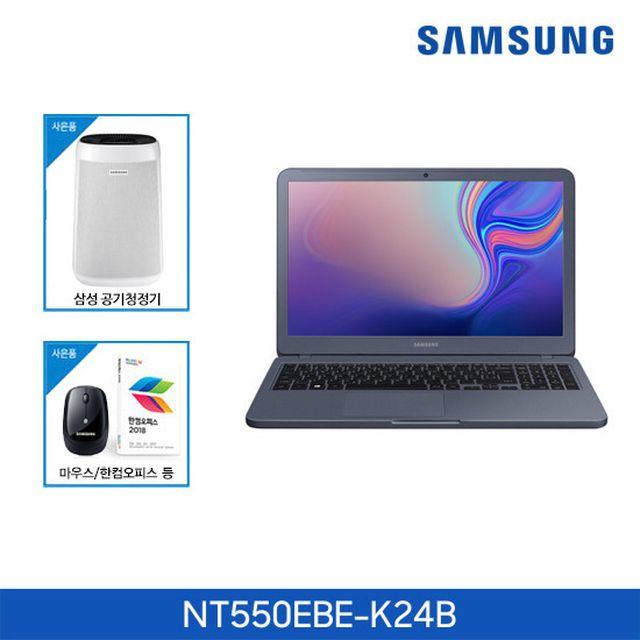 [기본팩 차콜] 삼성노트북5 NT550EBE-K24B+ 삼성 공기청정기