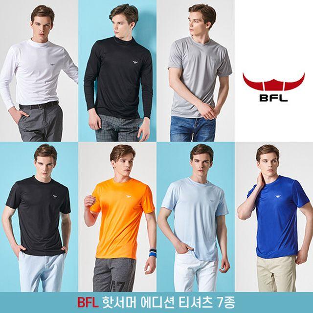 [비에프엘] 핫서머 에디션 티셔츠 7종 (남성)