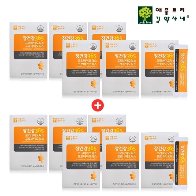 장건강365 프리바이오틱스 프로바이오틱스
