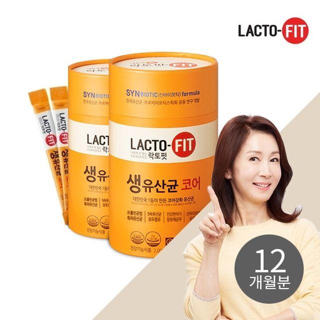 [NEW] 종근당 건강 락토핏 코어 프롤린 생유산균 6통 12개월