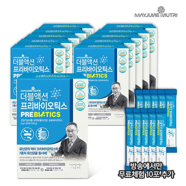 더블액션 프리바이오틱스 11개월분 +  무료체험 10포 추가