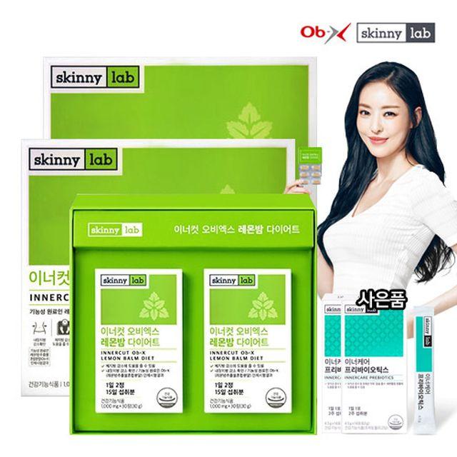 [릴레이팡팡 상품] [스키니랩]이너컷 OB-X 레몬밤 다이어트 세트 + 프리바이오틱스 2박스