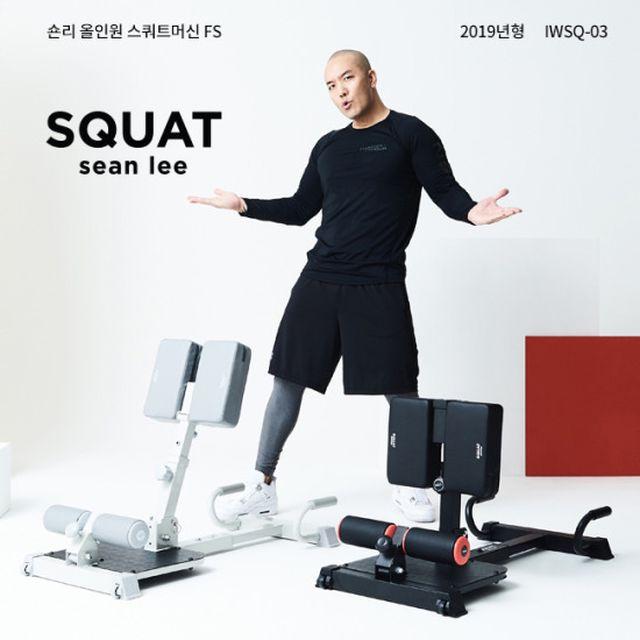 2019 올인원 숀리 스쿼트머신 FS