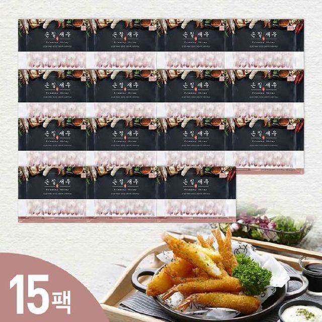 (방송에서만)김나운 손질새우 140g(20미)/팩 x 15팩 (총 300미)