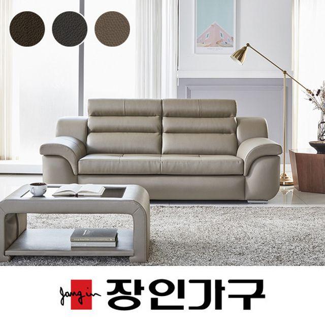장인가구 벨라소파 3인용 테이블/필로우/쿠션 증정