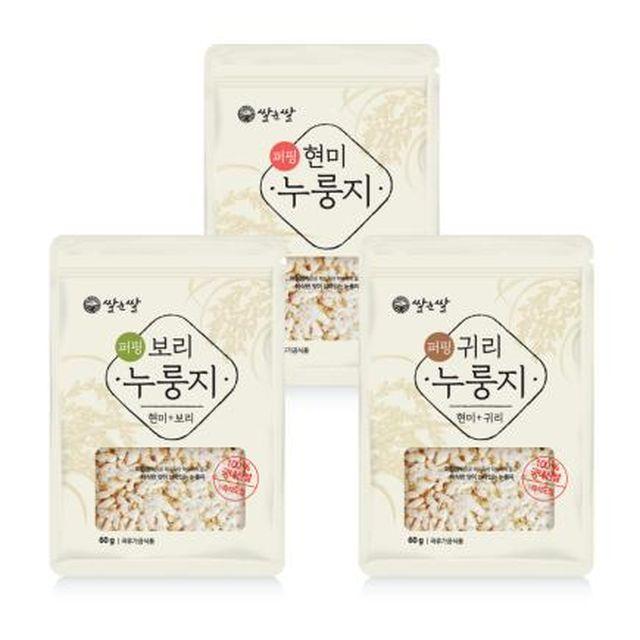 쌀눈쌀 퍼핑 수제 누룽지 3종(30봉)