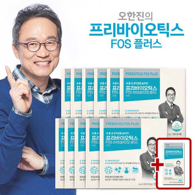 (재)오한진 프리바이오틱스 FOS+(4g*30포)*11박스(11개월)+무료체험10포