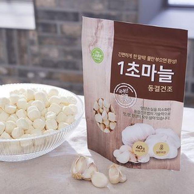 [TV](20%할인)동결건조 1초마늘 40gX8봉