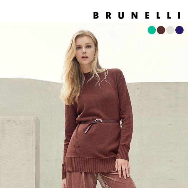 브루넬리 하이넥 스웨터 4종