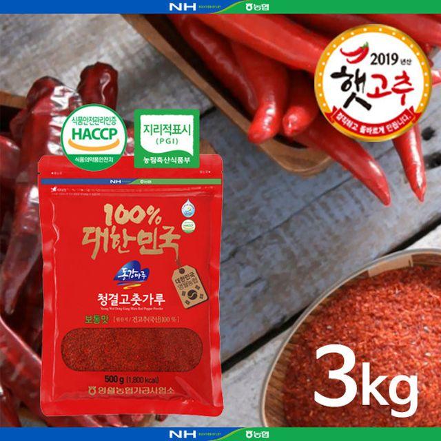 19년 수확! 맛있는 매운맛 햇청결고춧가루 500g 6봉 총3kg영월농협 청결 햇고춧가루 보통맛 500g 6봉 총3kg